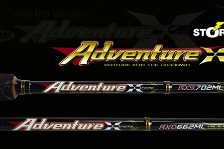 STORM ADVENTURE XTREME SPINNING ROD